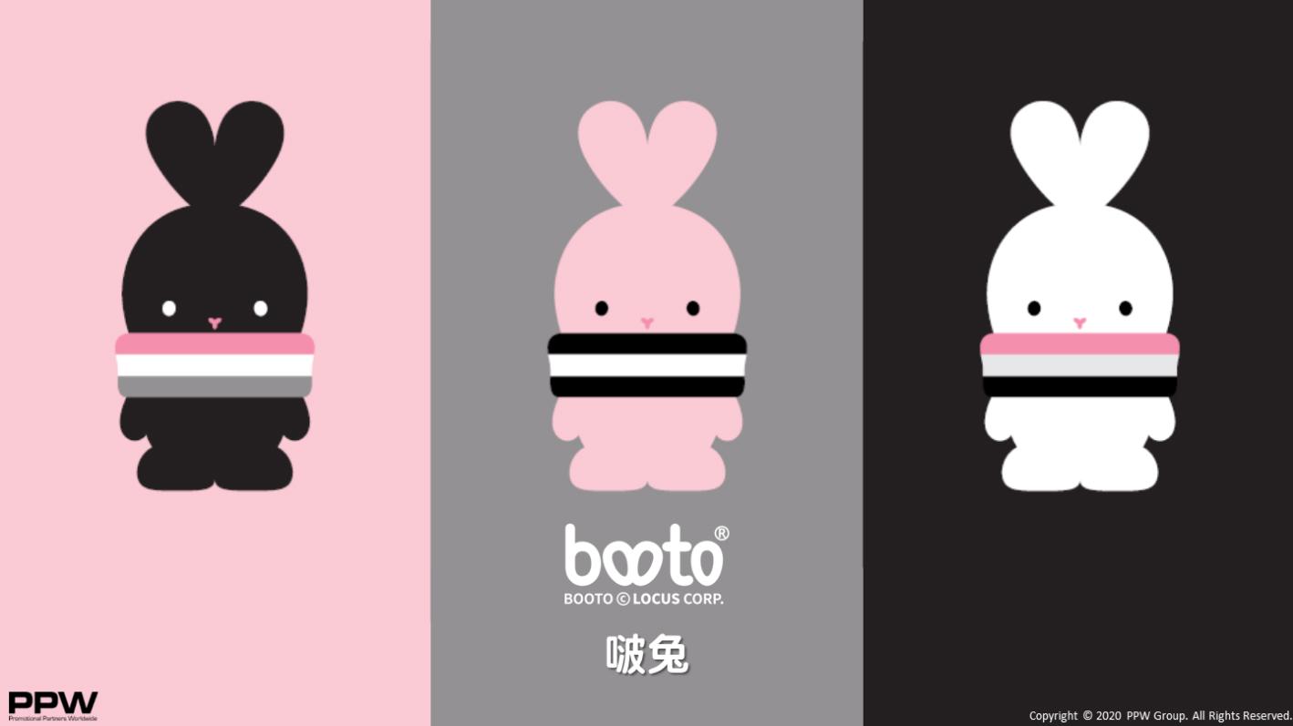 啵兔-0.jpg
