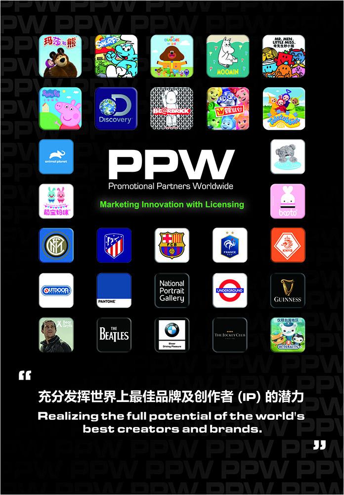 PPW INTRO.jpg
