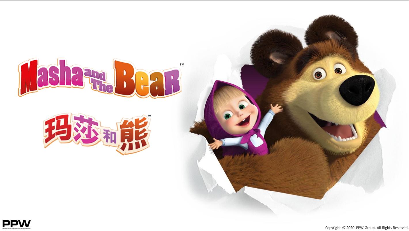 玛莎和熊-1.jpg